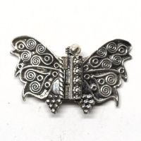 Jagged-wing butterfly